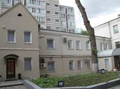 Офисы,  Москва Баррикадная, цена 750 000 рублей/мес., Фото