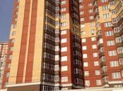 Офисы,  Московская область Одинцово, цена 13 200 000 рублей, Фото