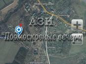 Земля и участки,  Московская область Дмитровское ш., цена 870 000 рублей, Фото