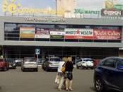 Офисы,  Московская область Люберцы, цена 86 000 рублей/мес., Фото