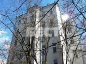 Квартиры,  Москва Арбатская, цена 19 100 000 рублей, Фото