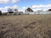 Земля и участки,  Калужская область Другое, цена 1 000 000 рублей, Фото