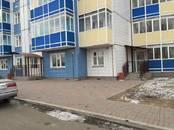 Офисы,  Красноярский край Красноярск, цена 40 000 рублей/мес., Фото