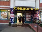 Здания и комплексы,  Москва Римская, цена 800 000 рублей/мес., Фото
