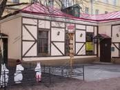 Квартиры,  Санкт-Петербург Невский проспект, цена 9 000 000 рублей, Фото