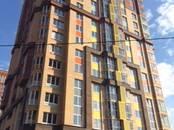 Квартиры,  Москва Бунинская аллея, цена 4 030 000 рублей, Фото