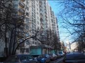 Квартиры,  Москва Ясенево, цена 11 400 000 рублей, Фото