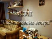 Квартиры,  Москва Щелковская, цена 5 600 000 рублей, Фото