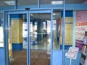 Другое,  Московская область Пушкино, цена 23 900 рублей/мес., Фото