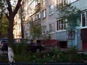 Квартиры,  Московская область Электрогорск, цена 2 100 000 рублей, Фото