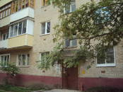 Квартиры,  Московская область Воскресенск, цена 1 650 000 рублей, Фото