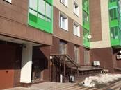 Офисы,  Московская область Красково, цена 180 000 рублей/мес., Фото