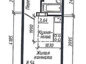 Квартиры,  Новосибирская область Новосибирск, цена 1 120 000 рублей, Фото
