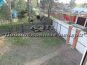 Дачи и огороды,  Московская область Малаховка, цена 10 000 000 рублей, Фото