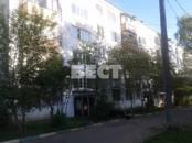 Квартиры,  Москва Бульвар Дмитрия Донского, цена 5 000 000 рублей, Фото