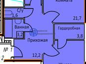 Квартиры,  Московская область Люберцы, цена 6 325 000 рублей, Фото