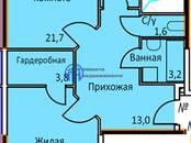 Квартиры,  Московская область Люберцы, цена 6 390 200 рублей, Фото