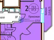 Квартиры,  Московская область Люберцы, цена 6 400 500 рублей, Фото