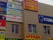 Офисы,  Московская область Жуковский, цена 5 300 000 рублей, Фото