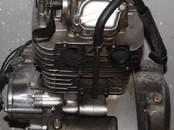 Запчасти и аксессуары Двигатели, запчасти, цена 26 000 рублей, Фото