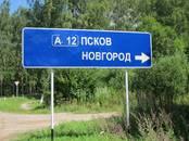Земля и участки,  Псковская область Другое, цена 650 000 рублей, Фото