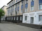 Офисы,  Свердловскаяобласть Екатеринбург, цена 8 075 рублей/мес., Фото