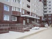 Магазины,  Москва Другое, цена 22 000 000 рублей, Фото