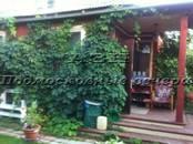 Дачи и огороды,  Московская область Носовихинское ш., цена 1 990 000 рублей, Фото
