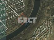 Офисы,  Московская область Химки, цена 1 100 000 000 рублей, Фото