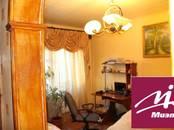 Квартиры,  Московская область Ивантеевка, цена 2 600 000 рублей, Фото
