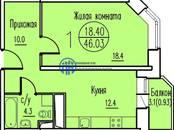 Квартиры,  Московская область Котельники, цена 3 550 000 рублей, Фото