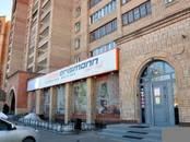 Офисы,  Московская область Жуковский, цена 199 000 рублей/мес., Фото