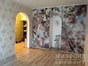 Квартиры,  Новосибирская область Новосибирск, цена 3 830 000 рублей, Фото
