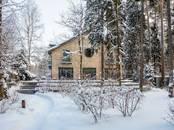 Дома, хозяйства,  Московская область Одинцовский район, цена 1 154 816 рублей/мес., Фото