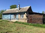 Дачи и огороды,  Московская область Клин, цена 3 550 000 рублей, Фото