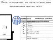 Квартиры,  Москва Кантемировская, цена 7 400 000 рублей, Фото