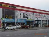 Магазины,  Краснодарский край Анапа, цена 31 709 000 рублей, Фото