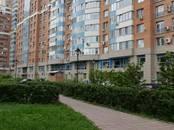 Квартиры,  Москва Новые черемушки, цена 56 750 000 рублей, Фото