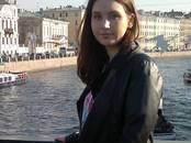 Курсы, образование,  Репетиторство Предметы основной школы, цена 600 рублей, Фото