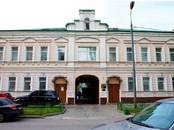 Офисы,  Москва Киевская, цена 103 300 рублей/мес., Фото