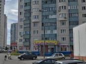 Офисы,  Москва Новокосино, цена 20 000 000 рублей, Фото
