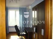 Квартиры,  Новосибирская область Новосибирск, цена 35 000 рублей/мес., Фото