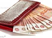 Финансовые услуги,  Кредиты и лизинг Требуется кредит, цена 2 000 000 рублей, Фото