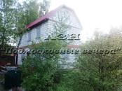 Дома, хозяйства,  Московская область Ленинградское ш., цена 7 350 000 рублей, Фото