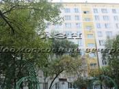 Квартиры,  Москва Домодедовская, цена 9 400 000 рублей, Фото
