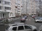 Офисы,  Москва Бульвар Дмитрия Донского, цена 30 500 000 рублей, Фото