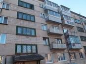 Квартиры,  Еврейская AO Другое, цена 1 250 000 рублей, Фото