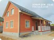 Дома, хозяйства,  Московская область Одинцовский район, цена 8 530 000 рублей, Фото