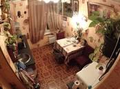 Квартиры,  Москва Свиблово, цена 11 300 000 рублей, Фото
