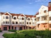 Квартиры,  Московская область Красногорск, цена 1 699 000 рублей, Фото